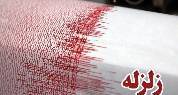 زلزله شدیدی همدان را لرزاند