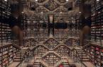 عجیبترین کتابفروشیهای دنیا