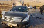 بازتاب ترور محسن فخریزاده در نشریات جهان