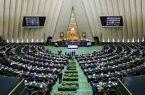 کلیات طرح اقدام راهبردی برای لغو تحریمها تصویب شد