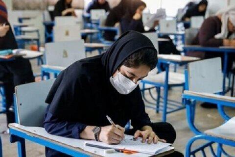 دفترچه تکمیلی آزمون استخدامی وزارت بهداشت امروز منتشر می شود
