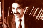 سالمرگ احمد تفضلی ایرانشناس است