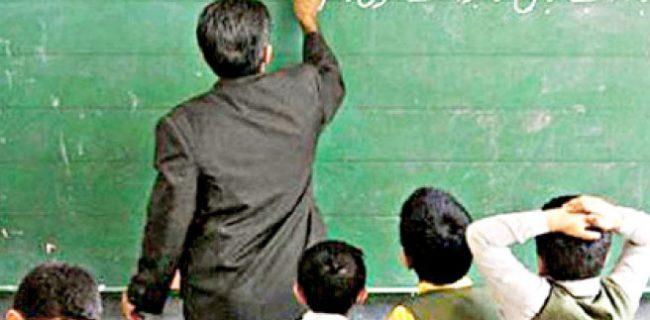 نحوه استخدام ۲۵ هزار معلمان حق التدریسی اعلام شد