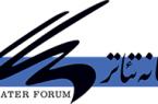 بیانیه خانه تئاتر درباره فاجعه قربانبان کرونا در ایران